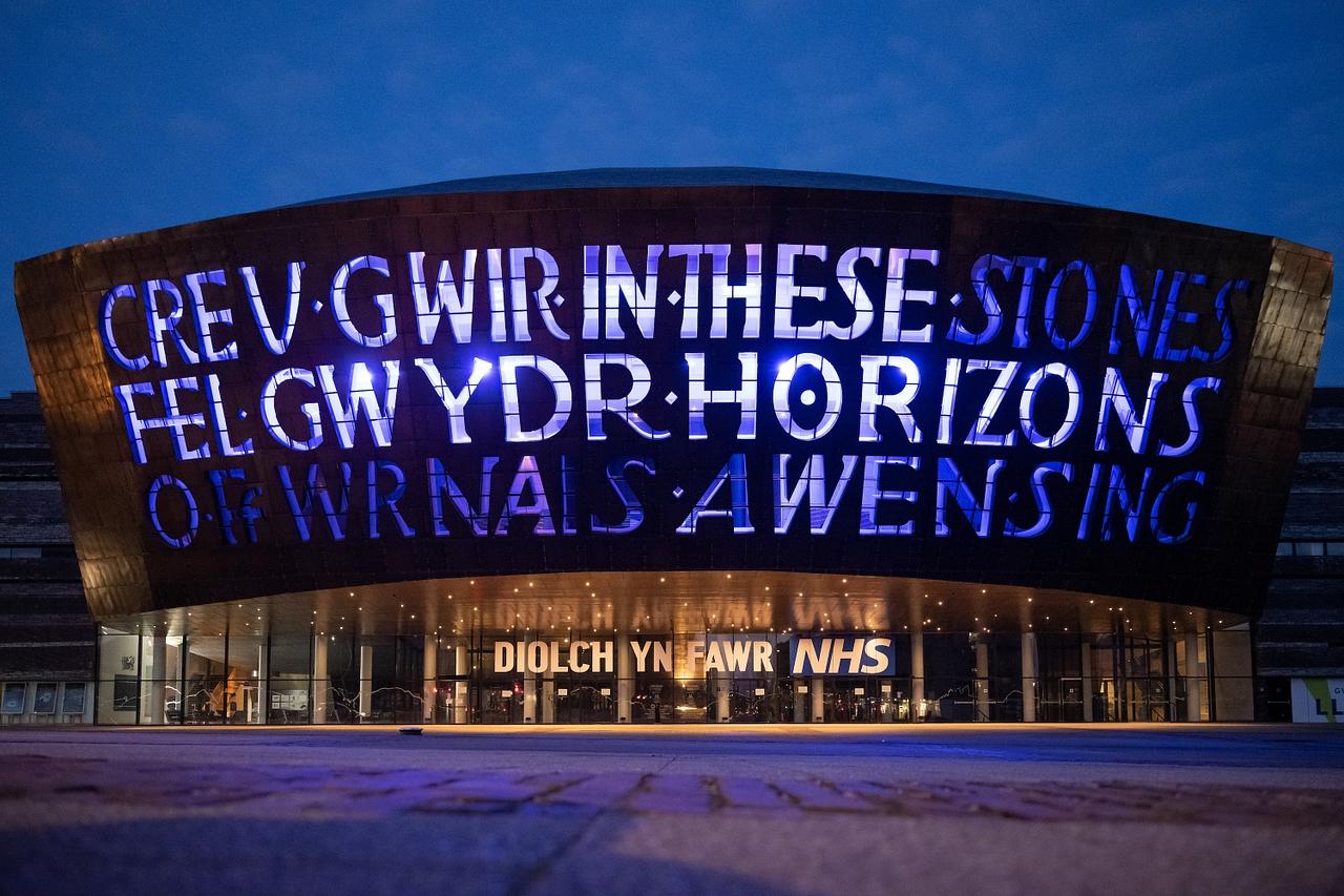 The Millennium Centre in Cardiff illuminated at night